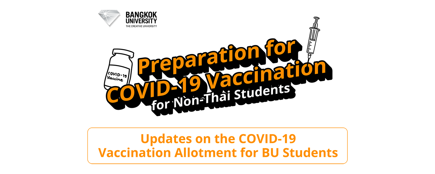 Update on the COVID-19 Vaccination Allotment for BU Students